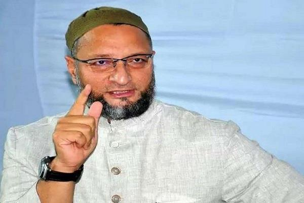 we cannot forget that mob broke 400 year old babri masjid owaisi