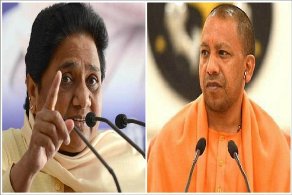 yogi sarkar learns from the bsp regime without embarrassing people mayawati