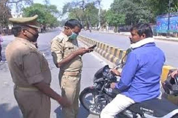 up challans of 2521 people who ignore traffic rules