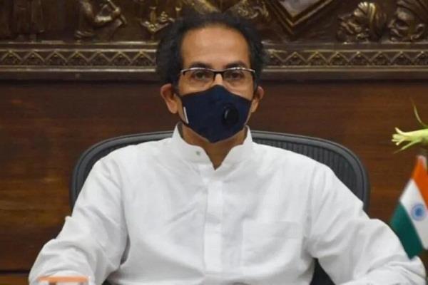 maharashtra bjp targeted uddhav thackeray