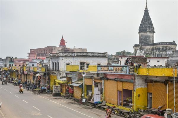 ram mandir bhoomi pujan soil and water left for ayodhya