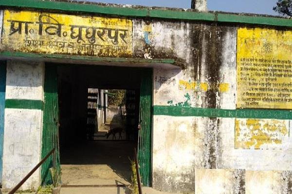 auraiya operation  rejuvenation  will change schools  appearance