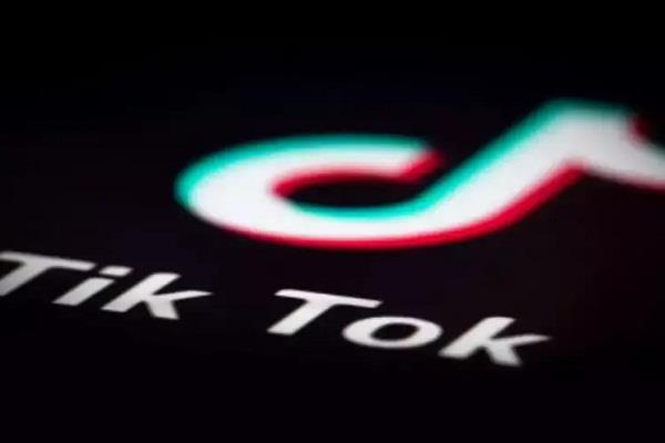 tiktok teased with china after being banned in india