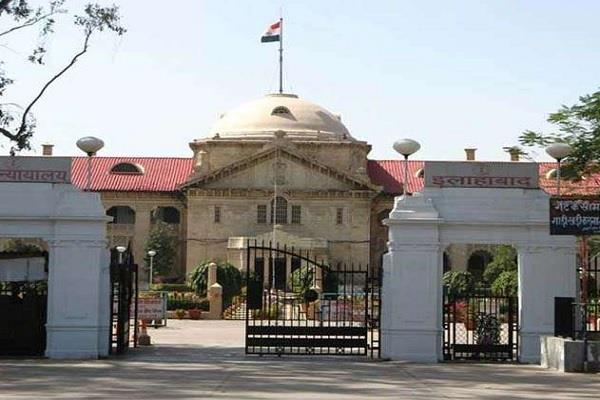 issues notice to kgmu doctors in harassment case