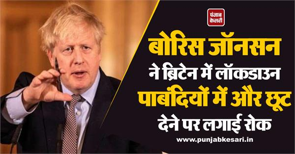 boris johnson prohibits further relaxation of lockdown restrictions in britain