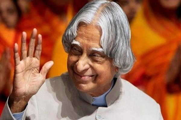 abvp celebrated the death anniversary of dr apj abdul kalam