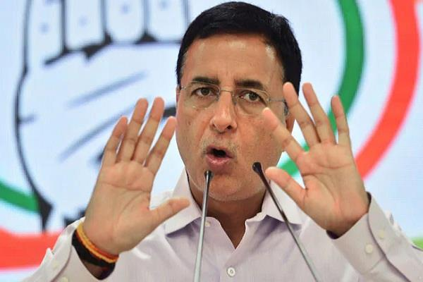 surjewala said bjp does not need to be happy without any reason