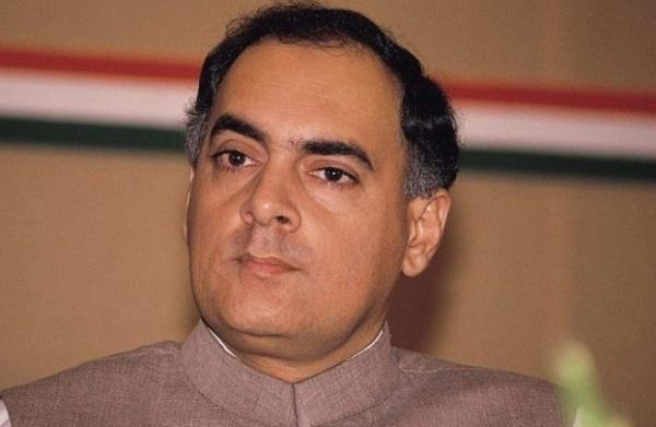 rajiv and will be investigated in haryana