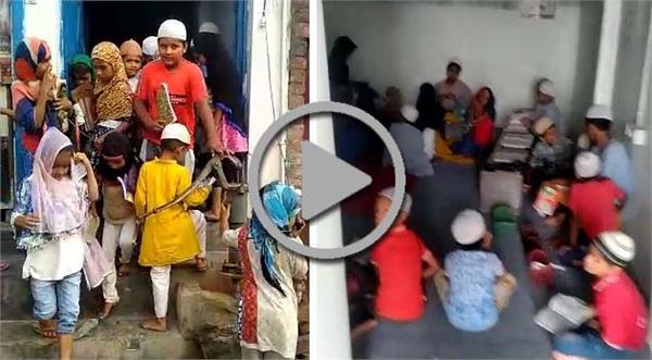 viral video of madarsa