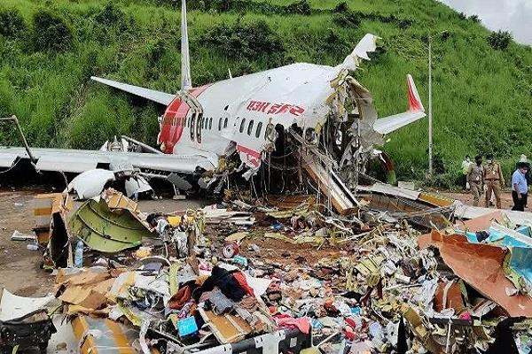 the condition of 14 passengers injured in the plane crash is critical