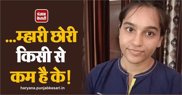 success story of upsc exam passed candidate madhumita