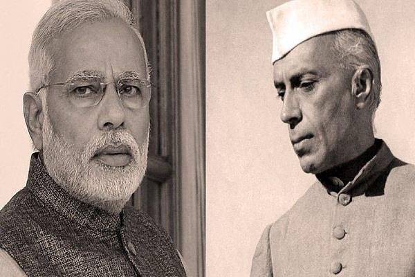 modi is a bit like nehru
