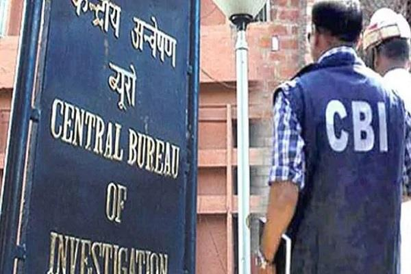 cbi do not be your voice of the boss