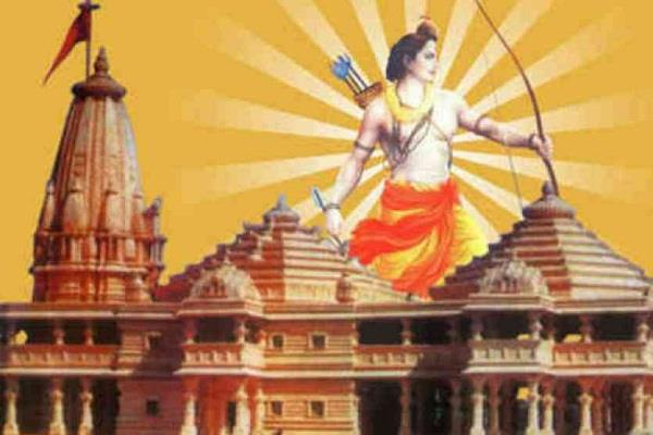 shri ram was the founder of cultural nationalism