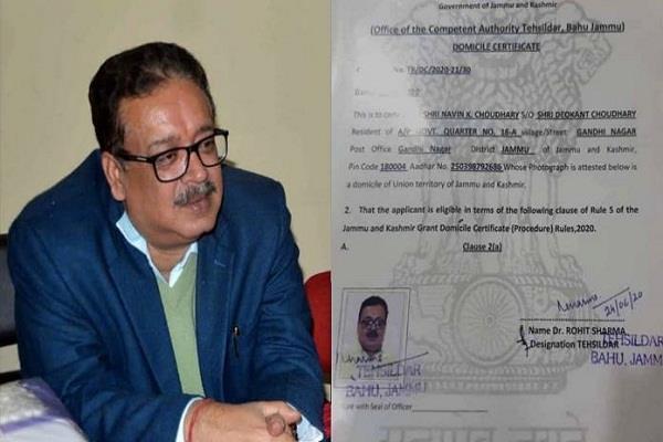 babus gets domicile certificate in jammu and kashmir