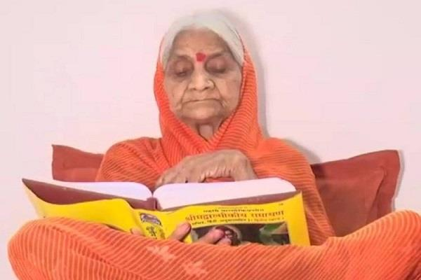 81 year old woman has not eaten food for ram temple since 28 years