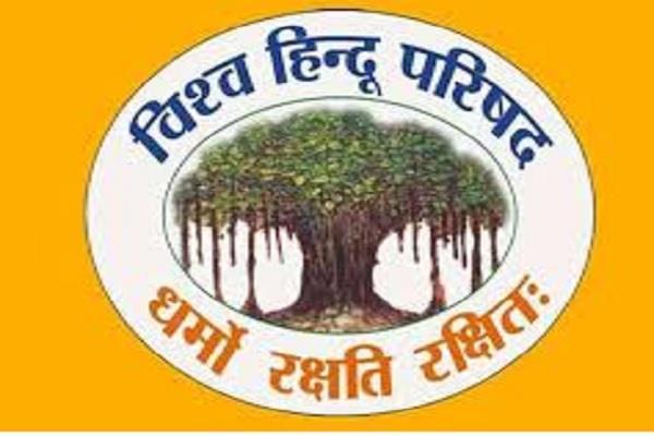 saints have no caste  vhp