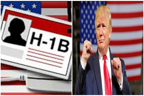 trump give relief to h 1b visa holders