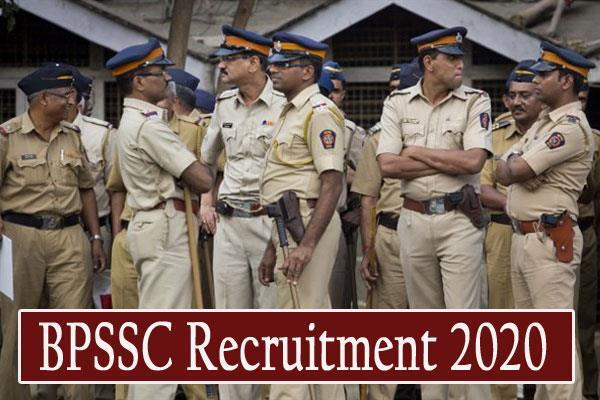 bpssc recruitment 2020 2213 vacancies for sub inspector