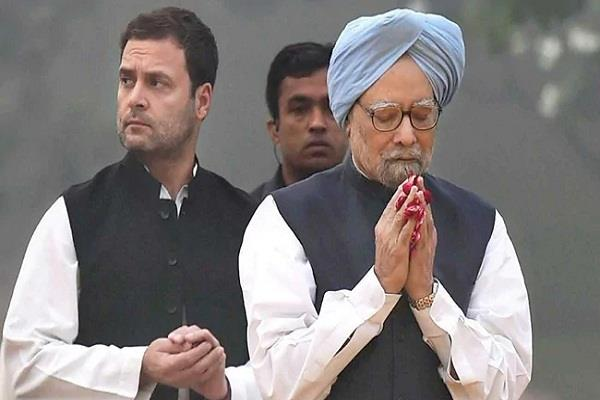 is manmohan singh responsible for the fall of congress
