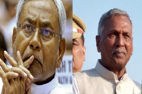 cm nitish and governor mourn the death of rajya sabha mp amar singh