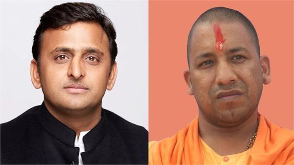 cm yogi and akhilesh yadav condole the death of amar singh