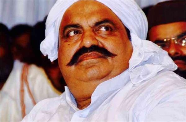land worth 50 crores freed from mafia atiq ahmad s possession