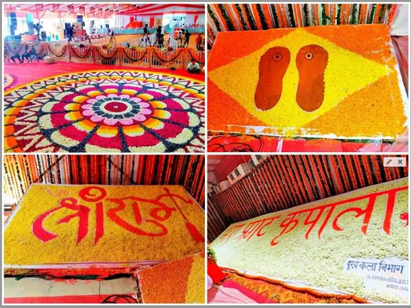 ayodhya shri ram temple bhoomi poojan see pictures of the main venue