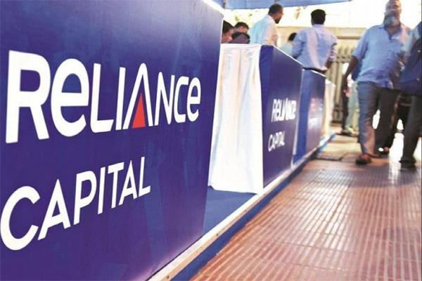 reliance capital said its courts were prevented by banks from