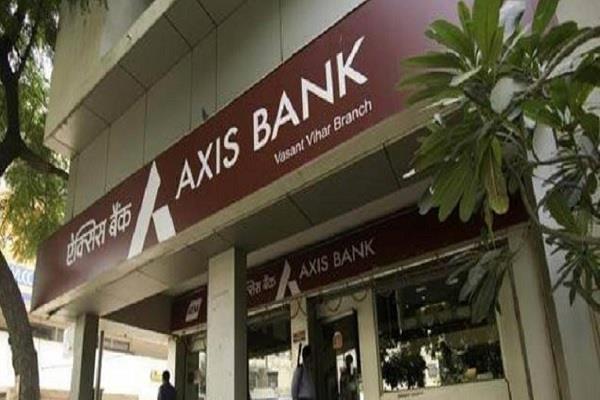 axis bank buy 17 percent max life instead 29 percent