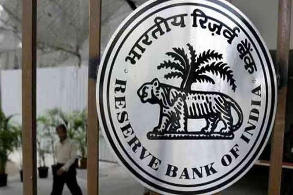 reserve bank imposes fine of rs 10 lakh on four cooperative banks