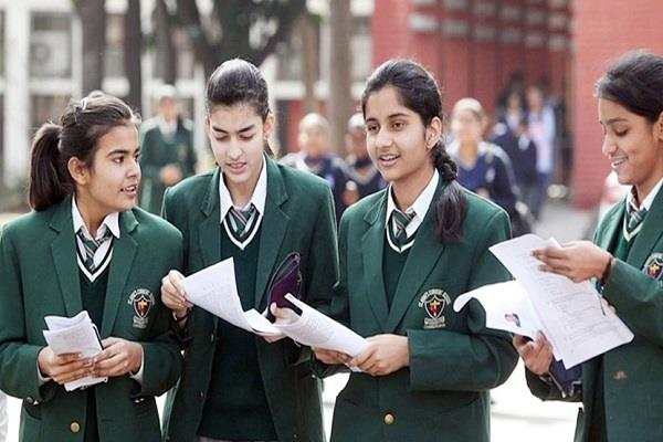 good news up board 2021 will have pre board exam for the first time