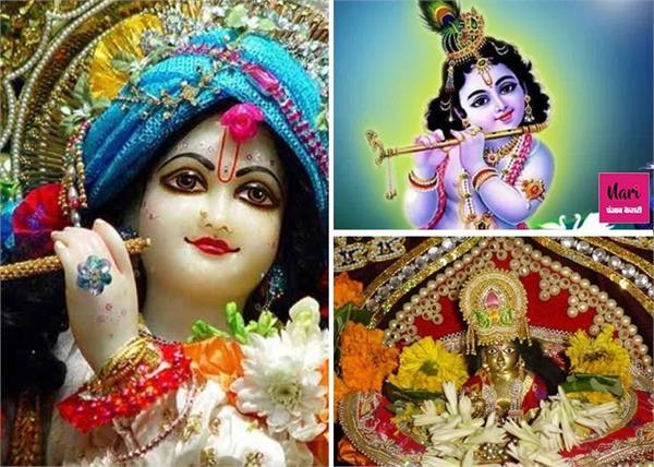 संतान प्राप्ति के लिए घर में लाएं लड्डू गोपाल, खुशियों से भर जाएगी झोली