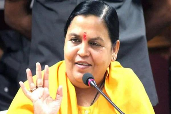 uma bharti will be involved in ram temple land worship