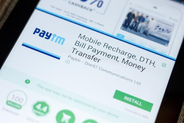 paytm payments bank linked banking services with aadhaar card
