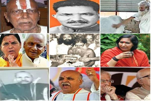 faces of ram temple movement some got fame and some got oblivion