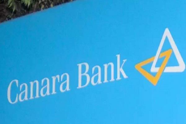 canara bank s corona armor insurance policy