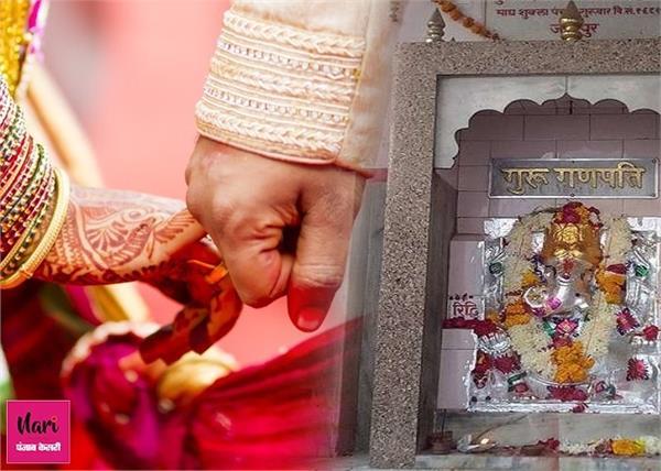 'इश्किया गणेश मंदिर'... जहां पूरी होती है हर अधूरी लव स्टोरी
