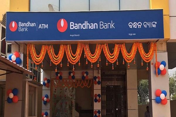 rbi restrictions bandhan bank salary restriction md  ceo