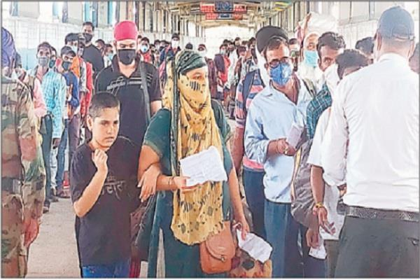railway passengers had to travel on the ticket of others expensive