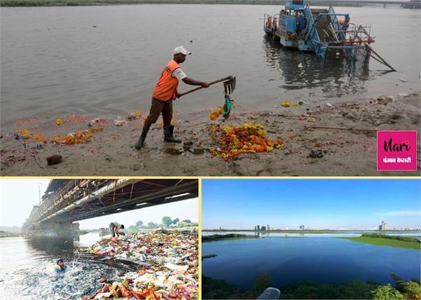इंडिया का क्या होगा... लॉकडाउन हटा तो फिर नदी से नाला बनी यमुना