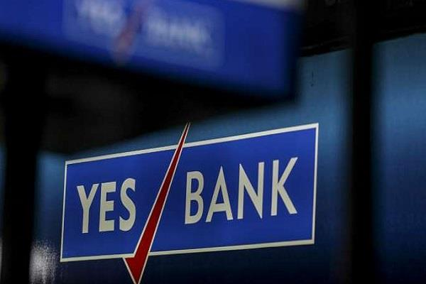 yes bank to exit mutual fund business will sell stake subsidiaries