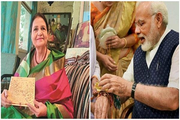 this time pakistani sister will not be able to tie rakhi in pm modi wrist