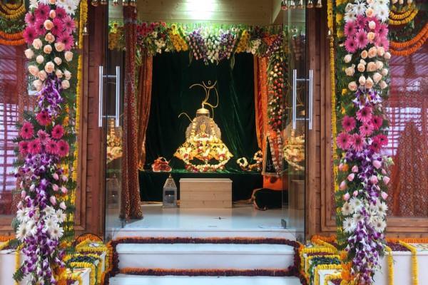 foundation of ram mandir