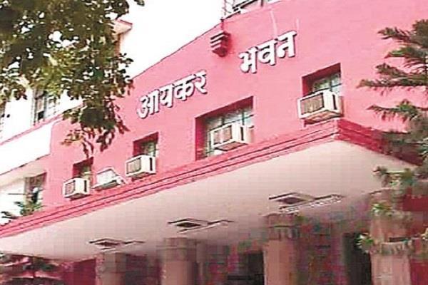 it department inform tax payers scrutiny faceless assessment