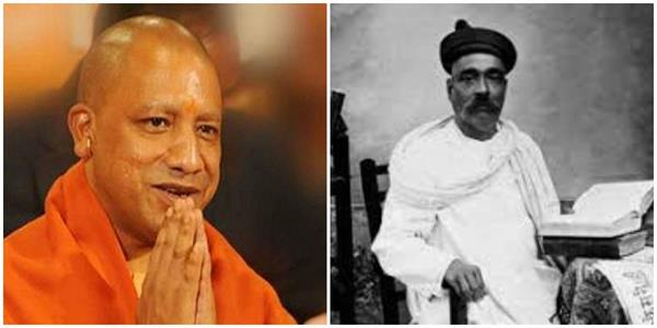 cm yogi pays tribute to bal gangadhar tilak on his death anniversary