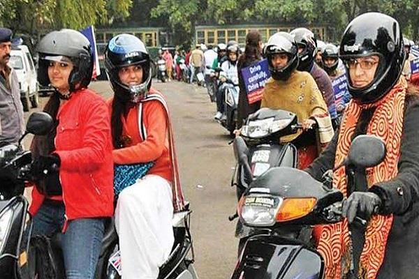 government bis certified helmet for two wheelers
