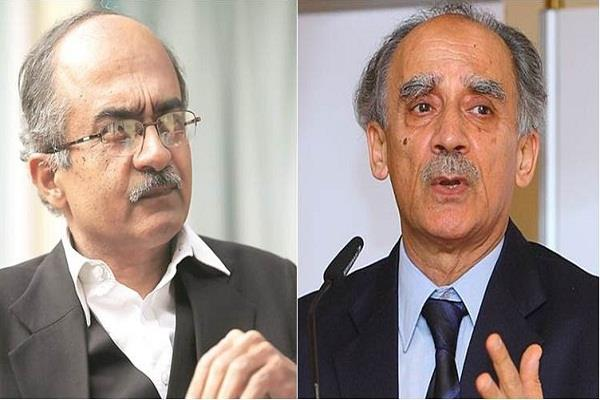 prashant bhushan and arun shourie reached sc against contemporary of court