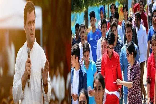 rahul gandhi opened front against jee exam