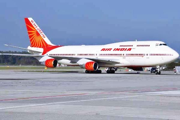 tata sons to make bid for air india due diligence underway